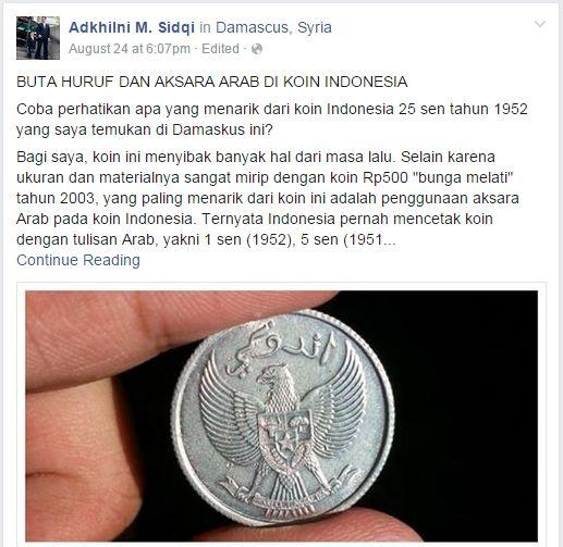 Ada tulisan arab di uang logam Indonesia? ini penjelasannya