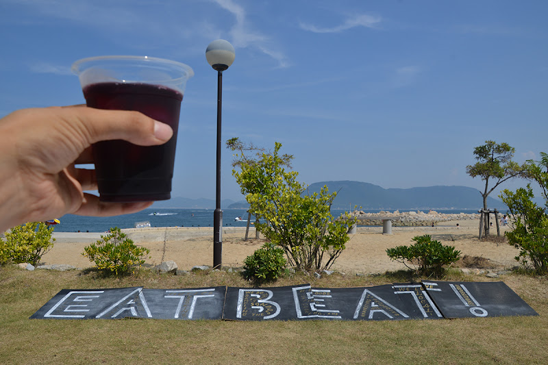 EATBEAT at 女木島