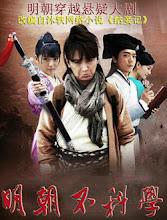 Na Qie Ji China Drama
