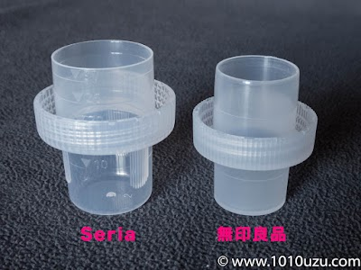 Seriaと無印良品の詰め替え容器のキャップ比較