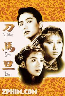Tam Nữ Anh Hùng - Peking Opera Blues (1986) Poster