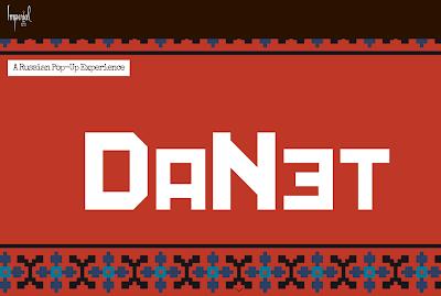 DaNet PDX