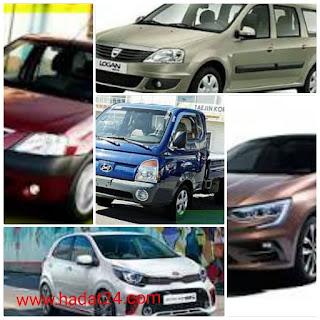 اسعار تأمين السيارات في المغرب 2021