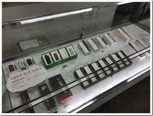 IMG 3286 thumb - 【男の隠れ家】横浜駅から徒歩5分!Mr.VAPE横浜が遂にオープンしたので行ってきた!ビル4階の隠れ家的店舗は、ふと立ち寄りたくなる秘密な雰囲気【VAPEショップ/訪問日記】