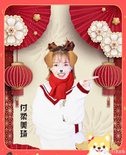 Fu Rou Mei Qi  Actor