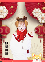 Fu Rou Mei Qi China Actor