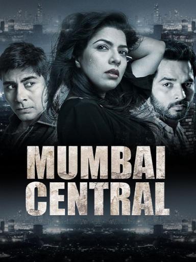 Mumbai Central 2016