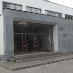 Alvar Aallon kirjasto Viipurissa.JPG