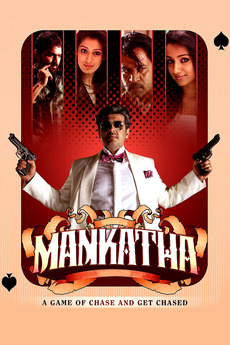 Mankatha 2011 Hindi Dubbed 720p WEBRip
