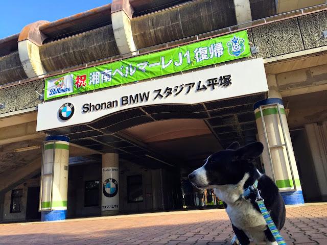 BMWスタジアム