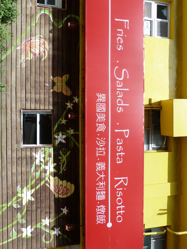 Tainan, sources chaudes de Guanziling .J 5 - P1210068.JPG