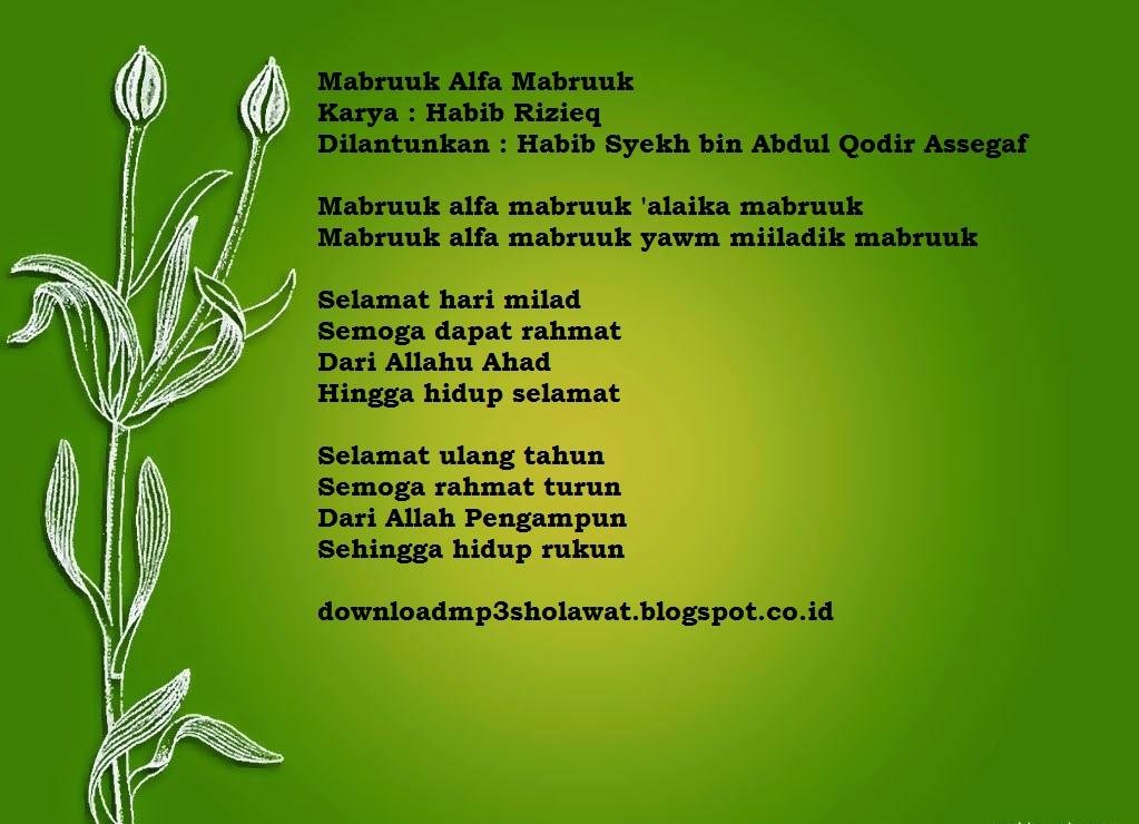 Kata Kata Ucapan Ulang Tahun Mabruk Alfa Mabruk