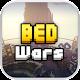 постельные войны