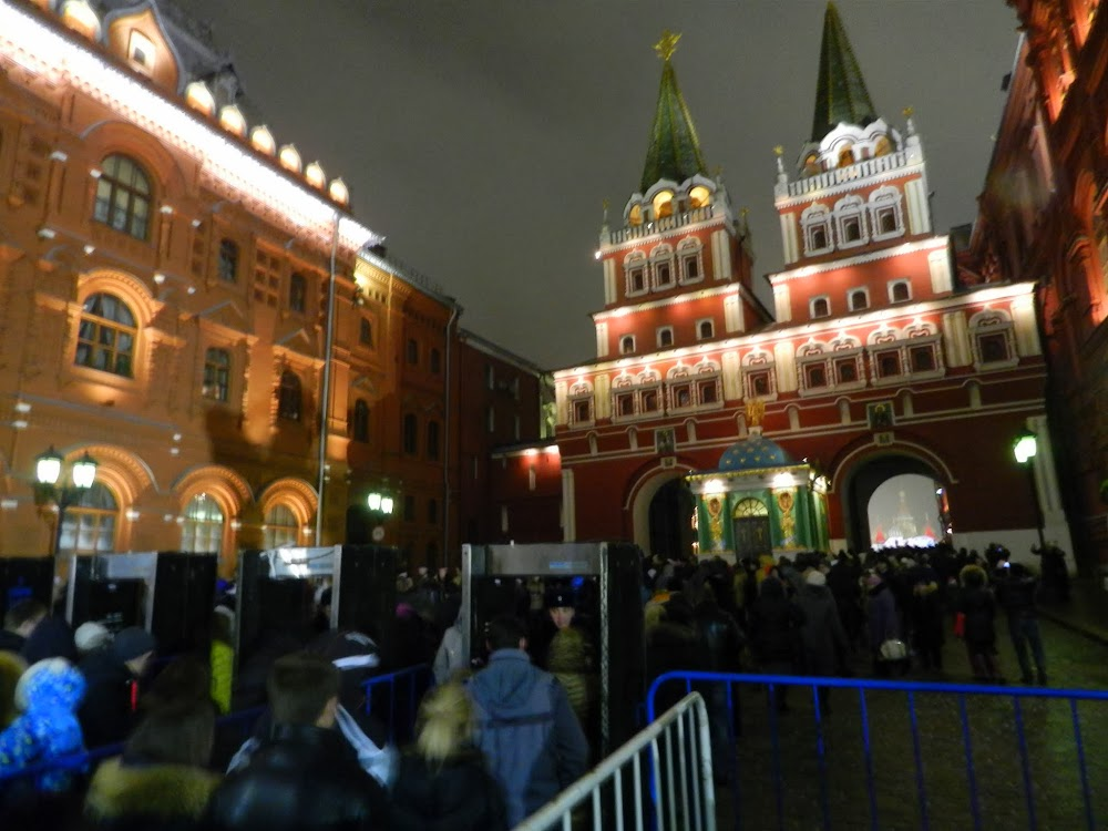 security into Red Square is extremely high, with insane amounts of cops and metal detectors all around the perimeter, due in part to the recent terrorist acts in Volgograd.