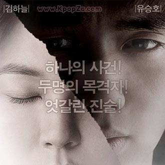 'Hot' จาก 2PM ถูกเลือกเป็นเพลงประกอบภาพยนตร์ Blind