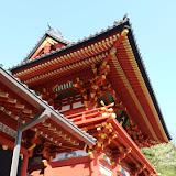 2014 Japan - Dag 7 - marjolein-IMG_1019-0644.JPG