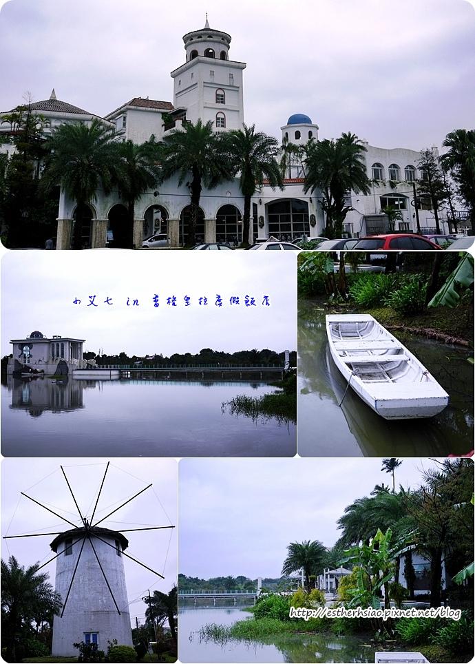 14 香格里拉大飯店