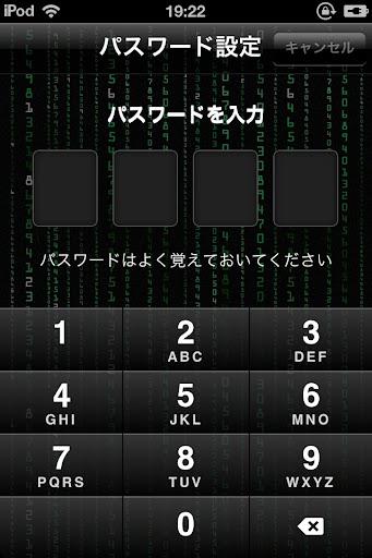 iPodSafePlay2.jpg