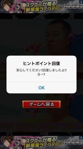 R_IMG_1399.JPG