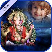 Ganesha Photo Frame