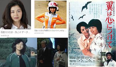 石田えり、『翼は心につけて』『遠雷』など女優歴もう40年