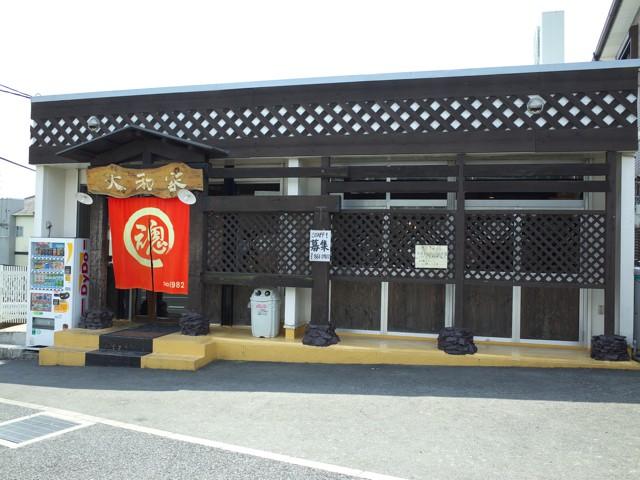福岡大学の近くにある定食屋。大和家のお店の外観。
