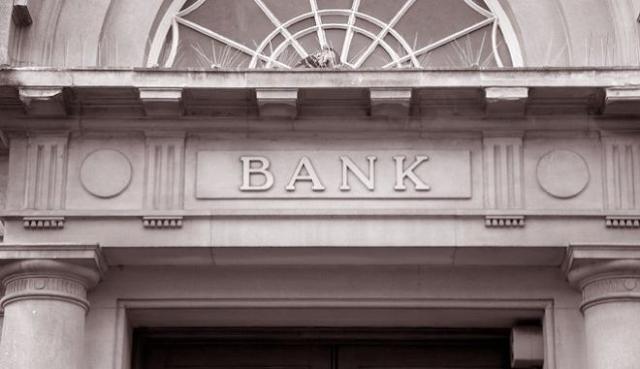 """Τράπεζες: Τρέχουν στο οικονομικό επιτελείο ώστε ο """"Ηρακλής ΙΙ"""" να είναι έτοιμος το β' τρίμηνο του 2020"""