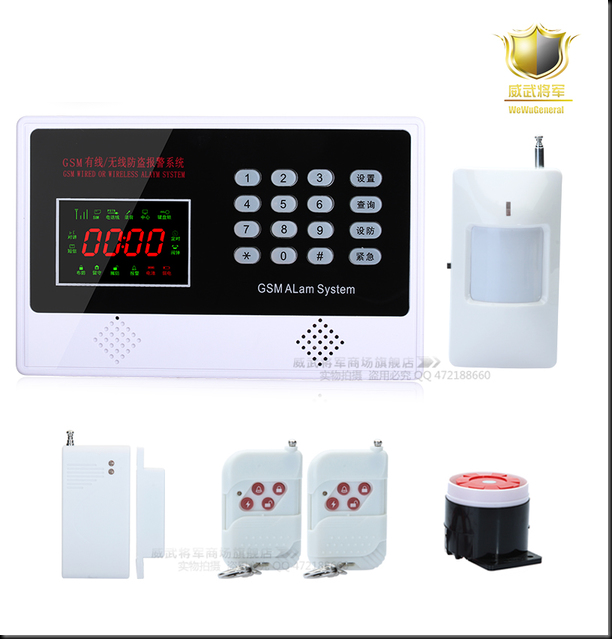 smart alarm gsm terbaru