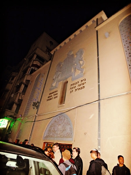 sinagoga iesua tova bucuresti