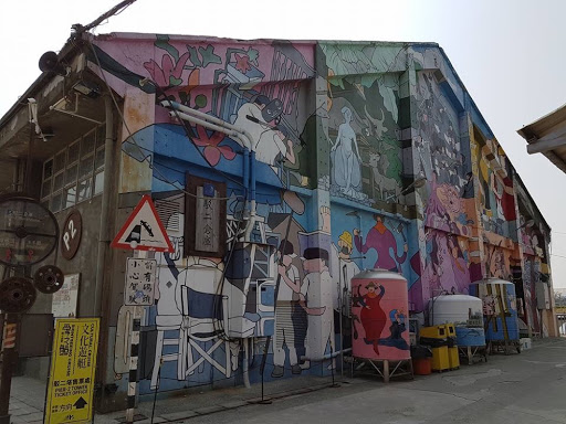 Beautiful painted house wall at Pier-2 Art Center in Kaohsiung