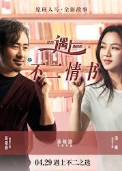 Finding Mr. Right 2 Book of Love - Truy tìm người hoàn hảo 2 Cuốn sách tình yêu
