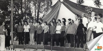 Photo: חוג הזמר בניצוחו של מיכהאל קרגר בכנס מקהלות בעין ורד