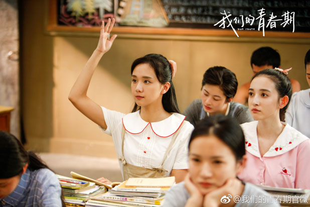Our Youth China Drama