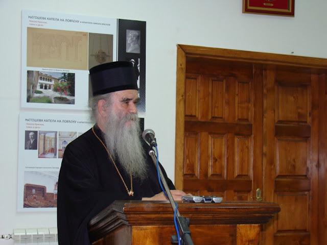 Митрополит Амфилохије: Враћање капеле на Ловћен – скидање проклетства са Црне Горе
