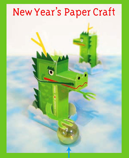 2012 Year of the Water Dragon Papercraft