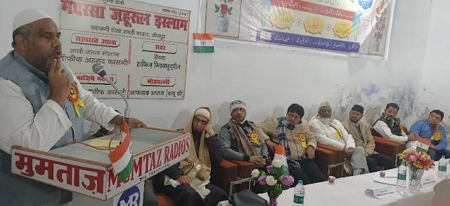 'एक शाम डॉ अब्दुस्सलाम नदवी के नाम' गोष्ठि का आयोजन