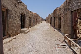 Photo: Slave Market