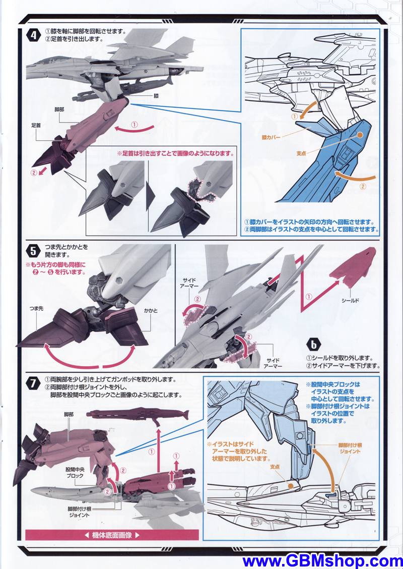 Bandai DX VF-25F Messiah Transformation Manual Guide