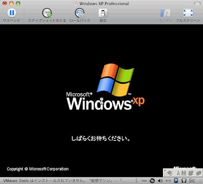 Mac画面にWindowsXPのロゴ