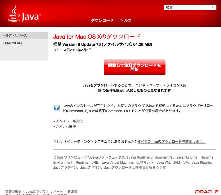 Java 11正式版リリース、3年の長期サポート対応 …