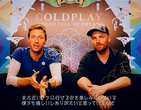 COLDPLAY LIVE SPECIAL 2016-16