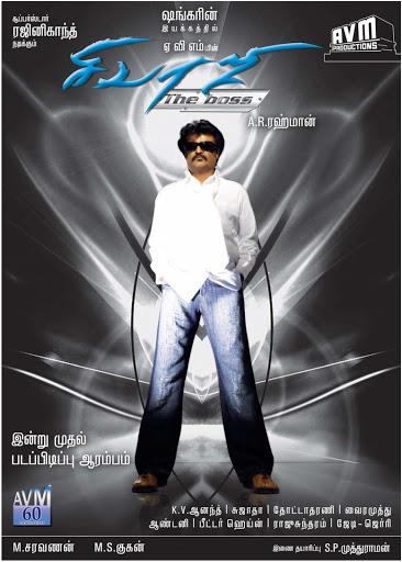 Sivaji- The Boss - Chuyện về Sivaji