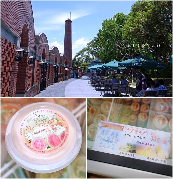 2 國立傳統藝術中心 茶裏王文化故事館