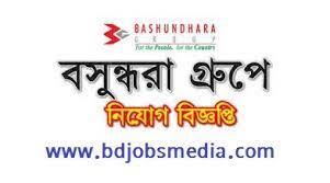 বসুন্ধরা গ্রুপ চাকরির খবর - Bashundhara Group Job circular - বেসরকারি চাকরির খবর - বসুন্ধরা গ্রুপ চাকরির খবর ২০২১ - Bashundhara Group Job circular 2021 - বেসরকারি চাকরির খবর ২০২১ - বসুন্ধরা গ্রুপ চাকরির খবর ২০২২ - Bashundhara Group Job circular 2022 - বেসরকারি চাকরির খবর ২০২২
