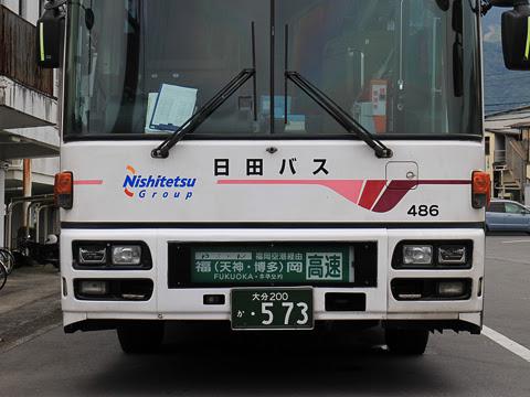 日田バス「ゆふいん号」 486 正面