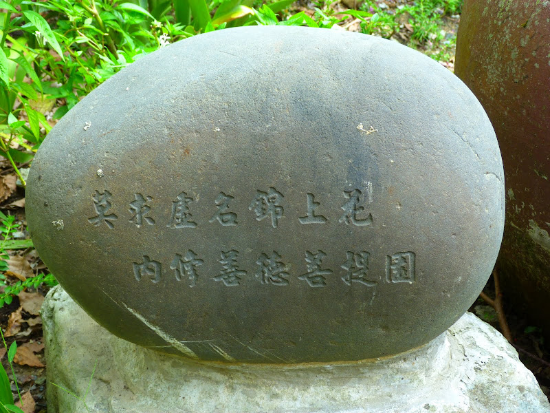 Hualien County. Liku lake. Danses Amis J 2 - liyu%2B2%2B237.JPG