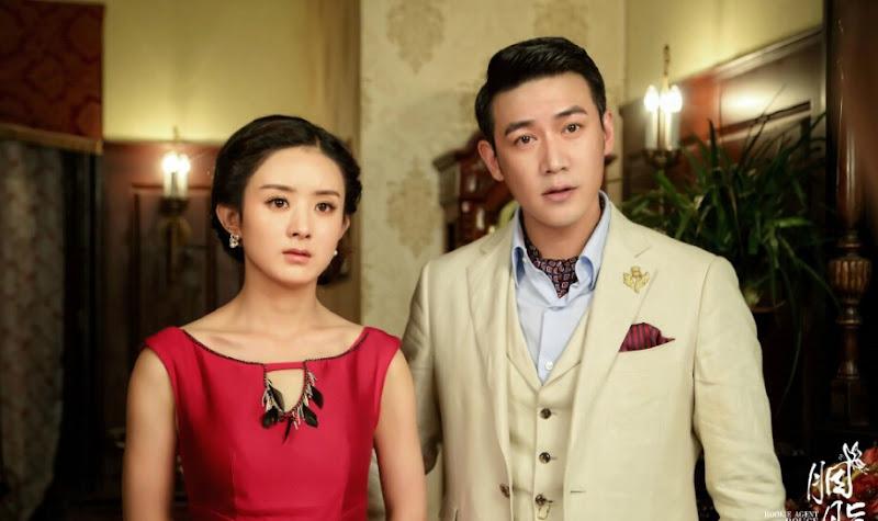 Rookie Agent Rogue  China Drama