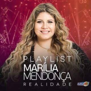 Marília Mendonça – This Is (2017)