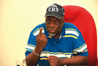 JAMB Warns Banks Not To Sell UTME Forms Above The Price