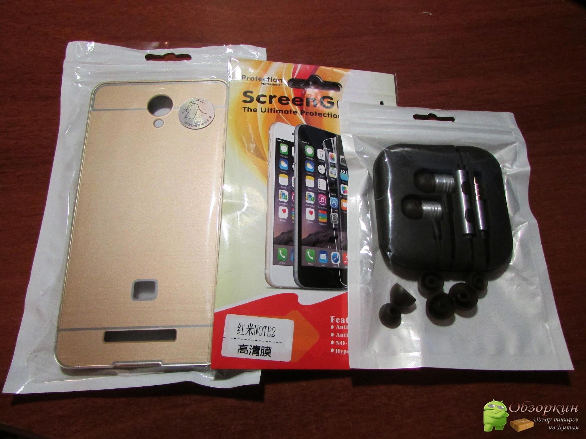 Смартфоны Xiaomi Redmi Note 2. Посылка из Китая. Aliexpress